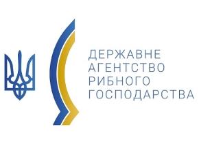 Держрибагентство продовжує виконувати свої функції у штатному режимі і переводить частину співробітників на дистанційний режим роботи