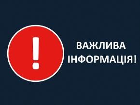 Важливо: офіційна заява щодо ВИКРИТТЯ незаконного видобутку риби на території Кременчуцького водосховища