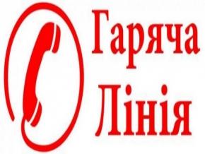 """З початку нерестової заборони на телефон """"гарячої лінії"""" рибоохоронного патруля Житомирщини надійшло 68 звернень"""